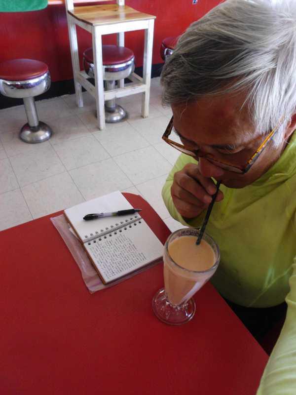 papaya shake