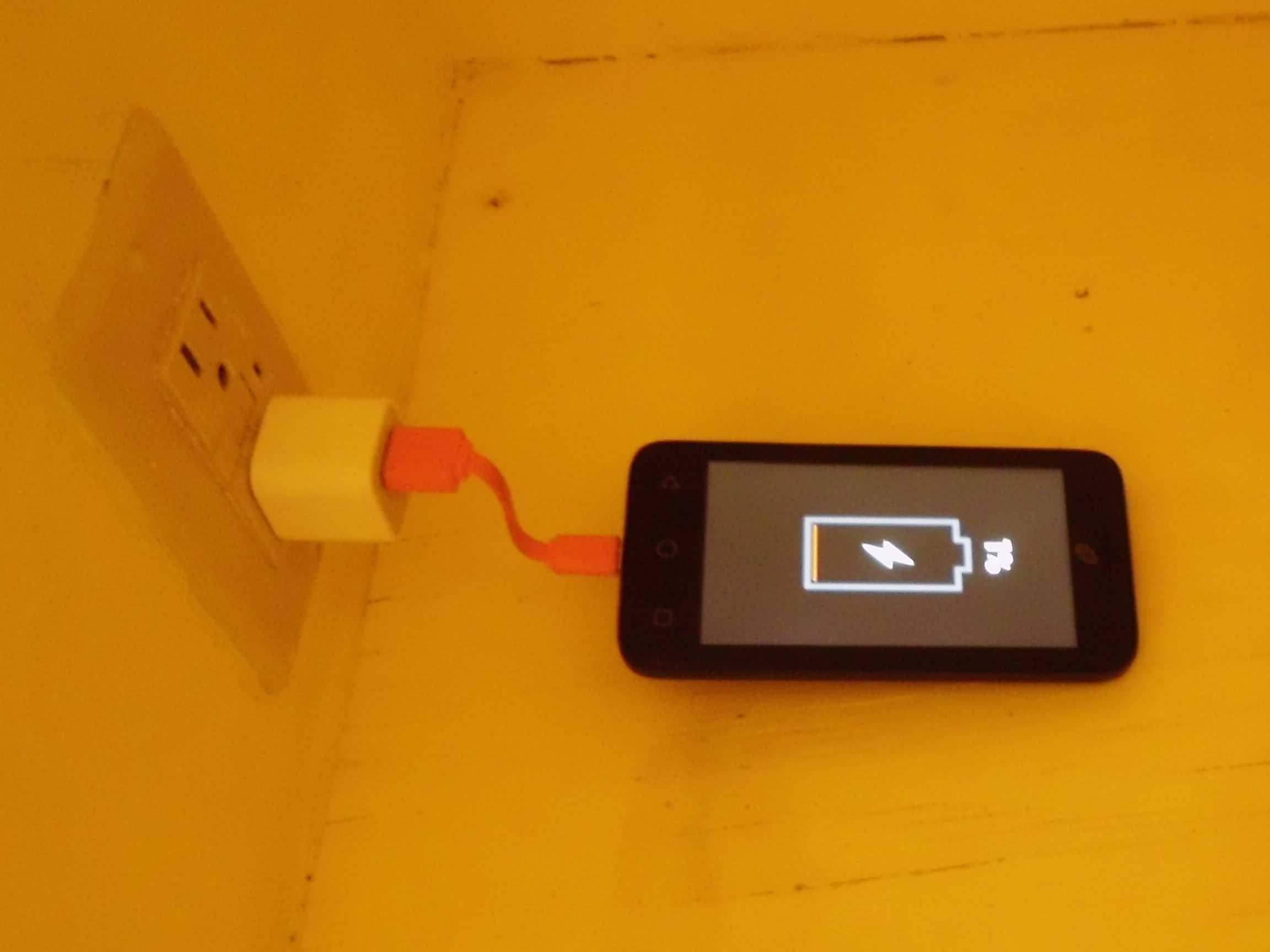 charging shelf