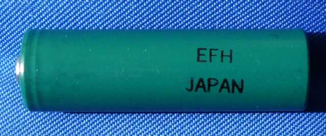 Generic Green Battery